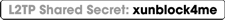 http://vpn01.com/wp-content/uploads/2014/09/L2TP-shared-secret.png
